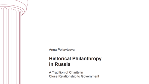 Historical Philanthropy in Russia