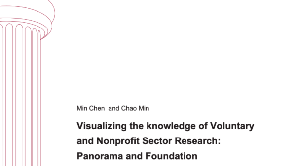 Visualizing the knowledge of Voluntary and Nonprofit Sector Research: Panorama and Foundation